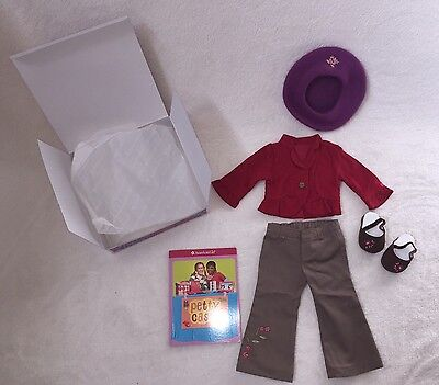 American Girl Photographer Outfit NIB RETIRED New in Original Box