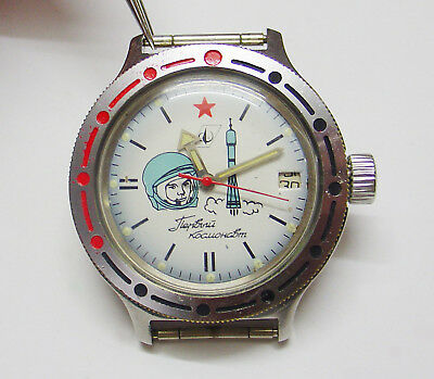 RUSSIAN  WOSTOK( VOSTOK) AMPHIBIAN GAGARIN ANTIMAGNETIC MILITARY WATCH for sale  Shipping to United States