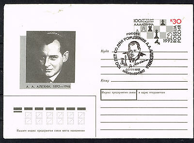 Russia Famous Chess Player Alexander Alekhine 100 Ann cover 1992 FDC