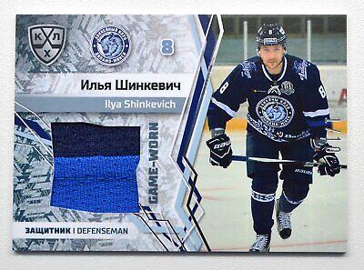 2018-19 Sereal Premium KHL Jersey Dinamo Minsk #JER-011 ILYA SHINKEVICH 01/10 image