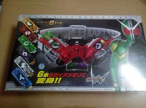 Kamen Rider W DX superbest super best Henshin Belt with 6 USB gaia memories