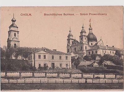 Poland Chelm Postcard Хелм Польша Місто Холм 1917