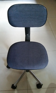 ONLY $12 for a functional office chair Strathfield Strathfield Area Preview