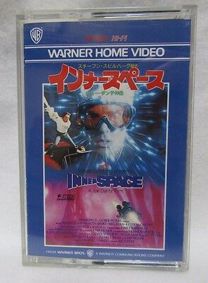 INNER SPACE : Joe Dante - Japanese original 8mm Video TAPE RARE