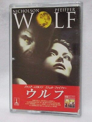 WOLF:Jack Nicholson - Japanese original 8mm Video TAPE RARE