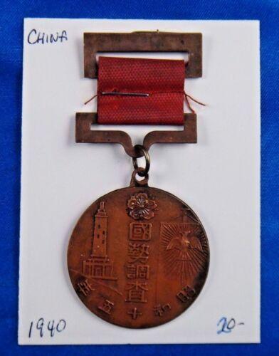 1940 China Chinese Medal Badge Ribbon