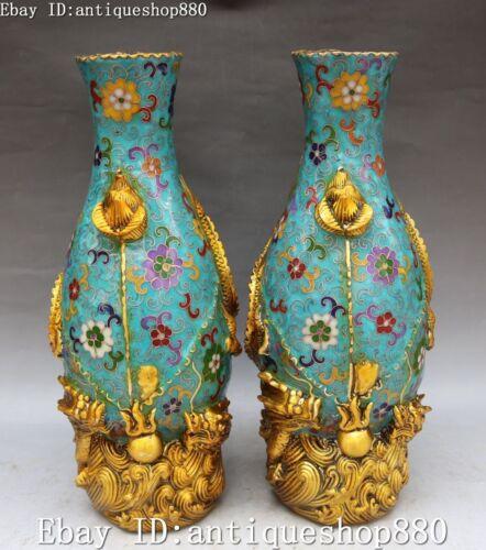 "14"" Marked Cloisonne Enamel Gilt Lotus Dragon Vase Kettle Pitcher Bottle Pair"