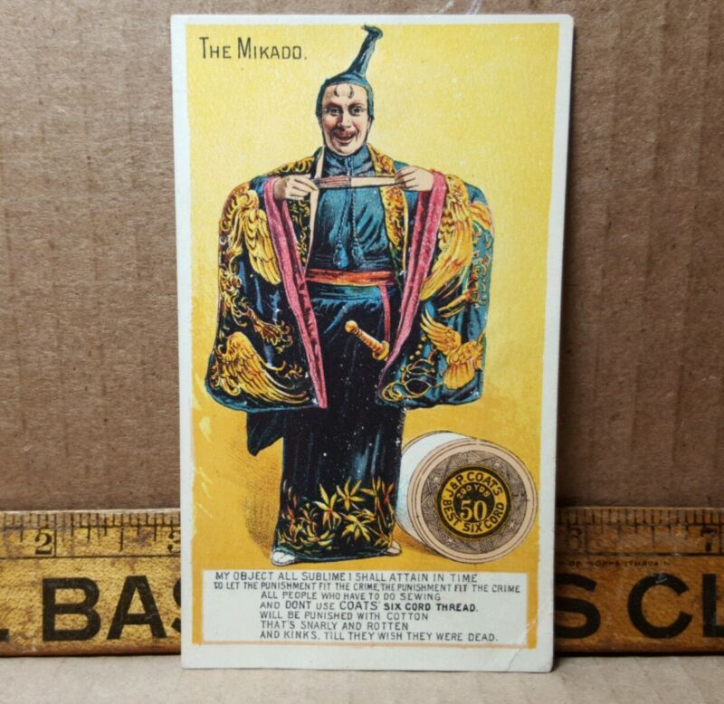 "Vintage J & P Coats Victorian Trade Card ""The Mikado"" (B-3)"