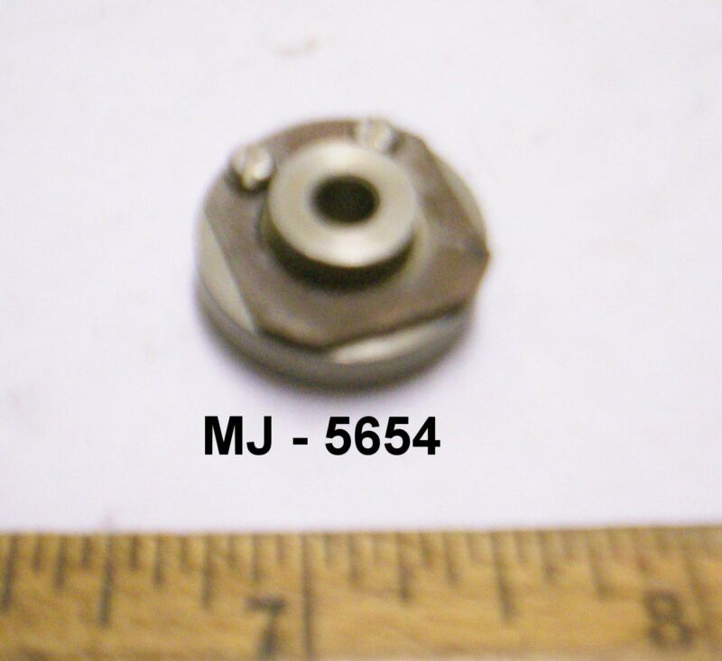 Coupling Half Assembly - P/N: SMC500142 (NOS)