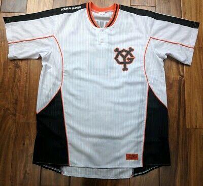 ef594460cbfa2 Baseball-Other - Yomiuri - Trainers4Me