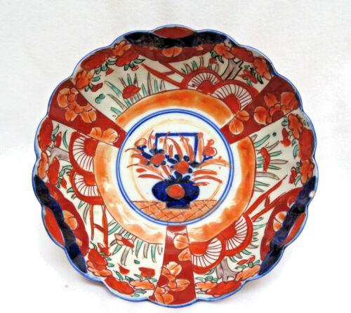 Antique Japanese Imari Bowl ~ Scalloped Edge