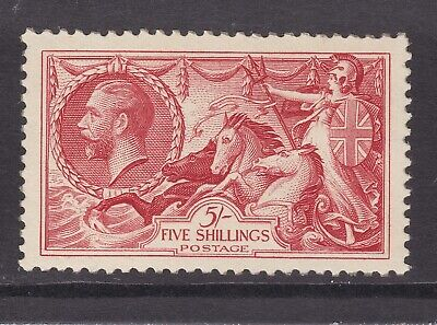 KGV King George V SG 451 1934 5/- Rose-Red Seahorse Stamp MNH Mint Never Hinged