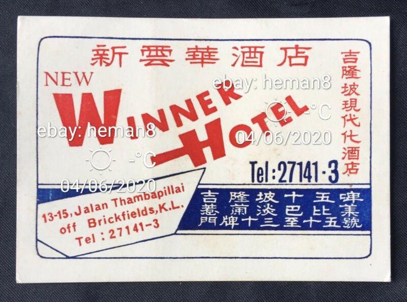 Old New Winner Hotel baggage tag Kuala Lumpur Malaya 吉隆坡 新雲華酒店