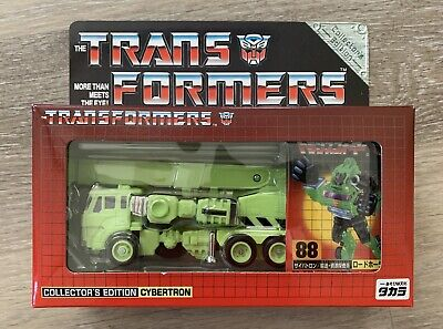 TAKARA e-HOBBY Limited Transformers Collector's Edition Cybertron Figure New