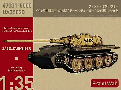 MODELCOLLECT UA35020 Pz.Kpfw. E-60 Ausf.A mit 10,5cm L/52 KwK in 1:35