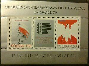 POLAND-STAMPS MNH Fibl63 SC2350 Mibl77 National Philatelic Exhibit -1979, clean - <span itemprop=availableAtOrFrom>Reda, Polska</span> - POLAND-STAMPS MNH Fibl63 SC2350 Mibl77 National Philatelic Exhibit -1979, clean - Reda, Polska