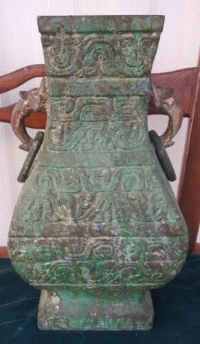 China Antique Bronzes - Elephant Ear with Loop Fang/Pot 青 铜 器-象耳活环钫