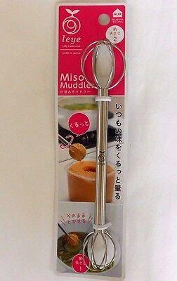 JAPAN Leye Uchicook LS1500 Measuring Miso Muddler Stainless Steel Whisk