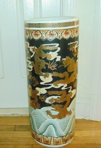 Vintage Chinese Ceramic Umbrella/Cane Holder
