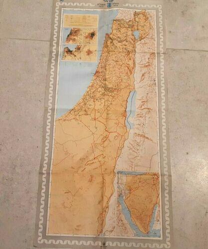 RARE VTG ACHIEVEMENT  MAP OF ISRAEL 1948 - 1978  IDF ZAHAL ISRAELI