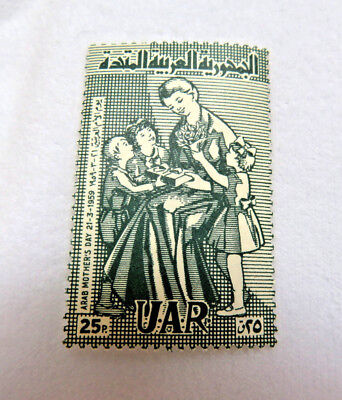 Arab Mother's Day 1959 Egypt Postage Stamp ~ Mint Never (Mother's Day Egypt)