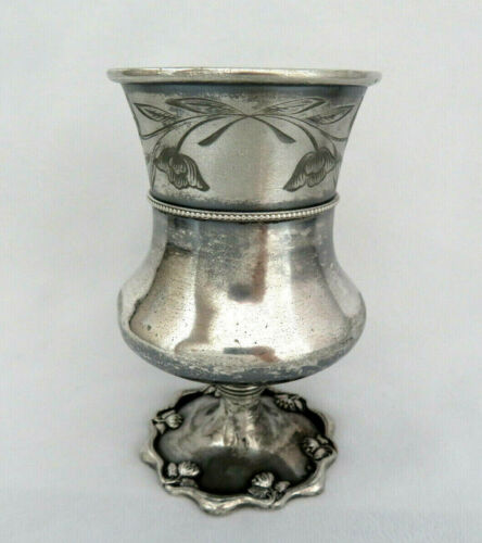 Antique Rustic Silver Plated Footed Goblet