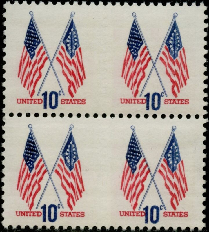 "#1509a ""10¢ Flags"" Block Of 4 With Imperf Between Major Error Cv $80.00 Bq1013"