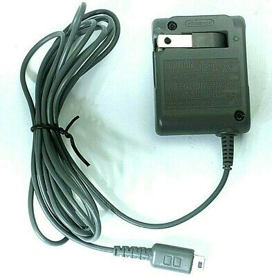 Genuine Original Nintendo DS Lite AC Power Adapter Charger - USG-002