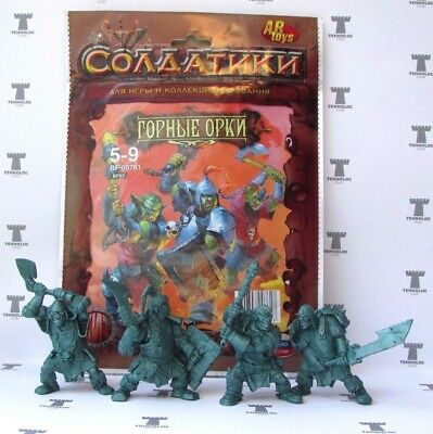 Iron Orcs 54 mm - 4 Figures SOFT plastic Tehnolog Russian Toy Soldiers 1/32