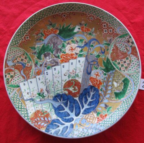 "Large Antique IMARI Japanese Charger Plate 15 3/4"" diameter"