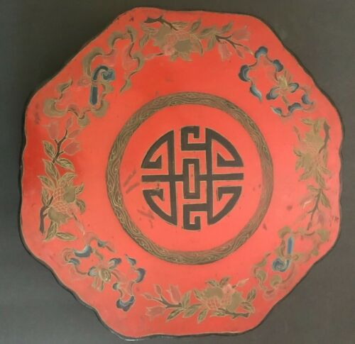 Vintage Chinese Red Lacquer Box