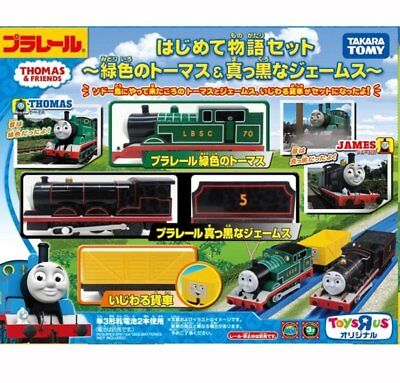 Takara Tomy Plarail Green Thomas & Black James The First Story set Toy JAPAN