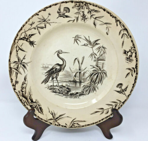 "RSR INDUS Pattern Aesthetic 11"" Plate  Asian Water Birds Theme c 1877 England"