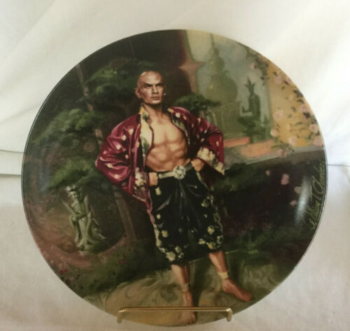 """Vintage """"The King And I"""" collectors Plate w/ Yul Brenner 1985 Knowles"""