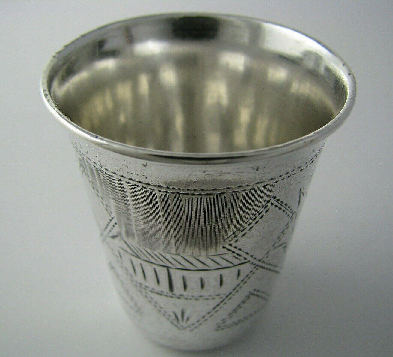 IMPERIAL RUSSIAN SILVER CUP KIDDUSH CUP VODKA CUP 84 Silver GR Russia Kiev C1899 - $145.00