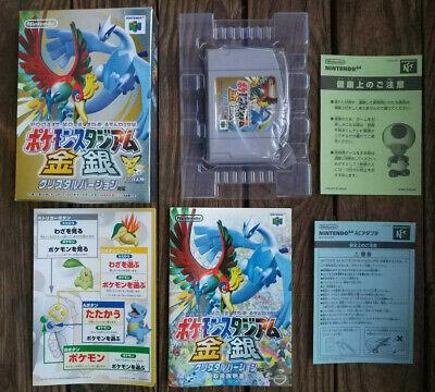 Pokemon Stadium 2 Gold & Crystal Pocket Monsters Stadium Nintendo 64 jp jap N64
