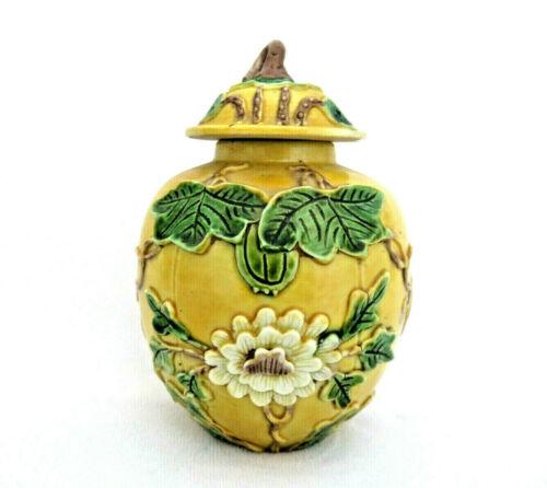 Antique Chinese Porcelain Yellow Jaune Raised Design Ginger Jar w/ Lid