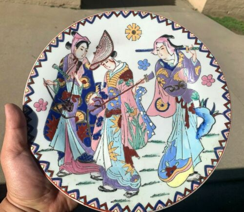 Asian Japanese Vintage Porcelain Plate With Beauties