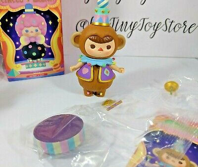 NEW Pucky x POP MART Circus Babies- Open Box-Little Monkey Blindbox Designer Toy