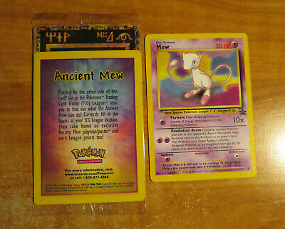 Pokemon (Sealed ANCIENT MEW)+(NM MEW #8) Black Star PROMO Card League Movie Set