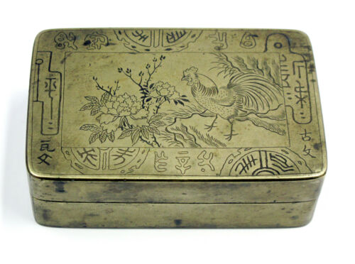 Chinese Antique Baitong (copper-nickel alloy) Ink Box Scholar Object 19th C.白铜墨盒
