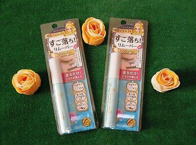 ISEHAN Kiss Me Heroine Make Mascara Remover N 6.6 ml (0.2 oz) 2 SET JAPAN