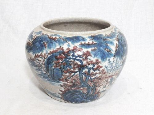 Chinese  Crackle  Porcelain  Brush  Pot  With  Studio  Mark    M237