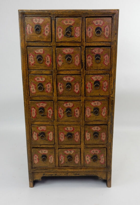 Gorgeous Chinese Antique 18 drawer apothecary / spice cabinet.  40 inches