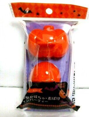 Kawaii Halloween Ghost (Halloween Japanese Onigiri mold  2pcs  Pumpkin Ghost)