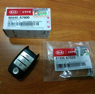 Uncut Blank Factory Key  OEM Parts for KIA 2009-15 Forte 2009-2013 Forte Koup