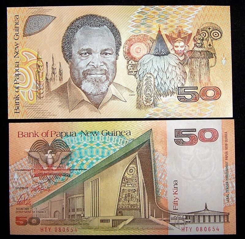 Papua New Guinea, 50 Kina Banknote (1989), P-11, UNC > Scarce