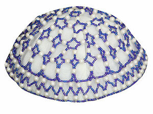 Beautiful Women/Woman Kippah,Yarmulke, Blue/Purple & White Beads *