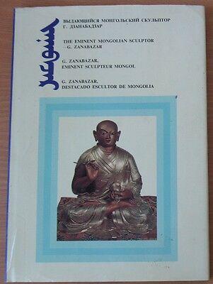 Book Album MNR Mongolia View Atlas Sculpture Statue sculptor Zanabazar Buda Old