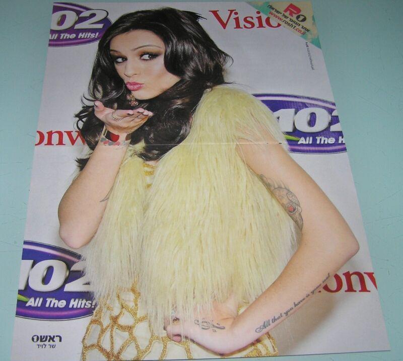 Cher Lloyd / Kurt Cobain RARE ISRAEL ISRAELI HUGE PINUP MAGAZINE POSTER